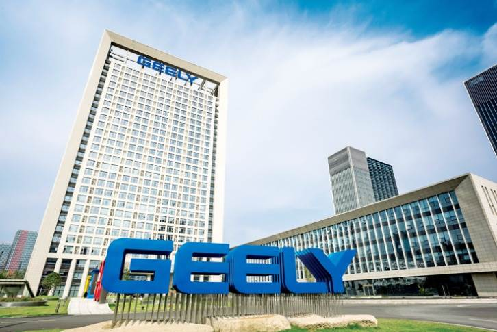Geely's global teams will develop and research new environmentally sustainable materials with anti-bacterial and anti-viral properties for use within AC systems and on frequently touched surfaces.