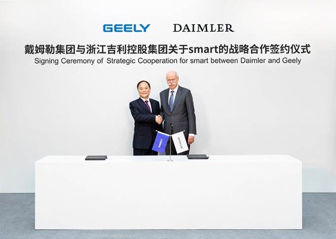 File photo from March 2018:Li Shufu (left), Geely Holding Chairman and Dieter Zetsche (right), Chairman of the Board of Management of Daimler AG and Head of Mercedes-Benz Cars.