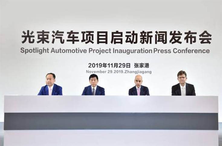 BMW Group to build future MINI E vehicles in China with Great Wall Motor