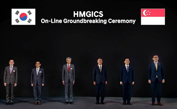 Officials from the Korean and Singaporean governments, as well as the Group, attended the virtual ceremony, including Singapore Prime Minister Lee Hsien Loong; Korean Minister of Trade, Industry and Energy Sung Yun-mo; and Hyundai Motor Group Executive Vice Chairman Euisun Chung.