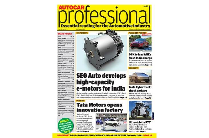 German Tier 1 supplier develops an 8 kW e-motor for e-autos and a 5 kW e-motor for 2-wheelers, news which Autocar Professional broke in its December 1, 2019 cover story.