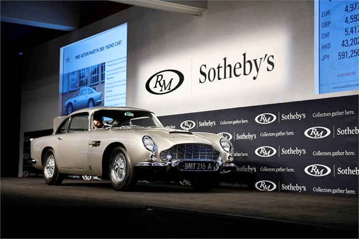 The 1965 Aston Martin DB5