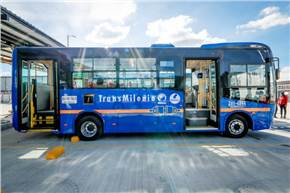 Like the 470 bus models delivered by BYD to Bogota in December 2020, this batch of 1002 buses also includes 9-metreand 12-metre models