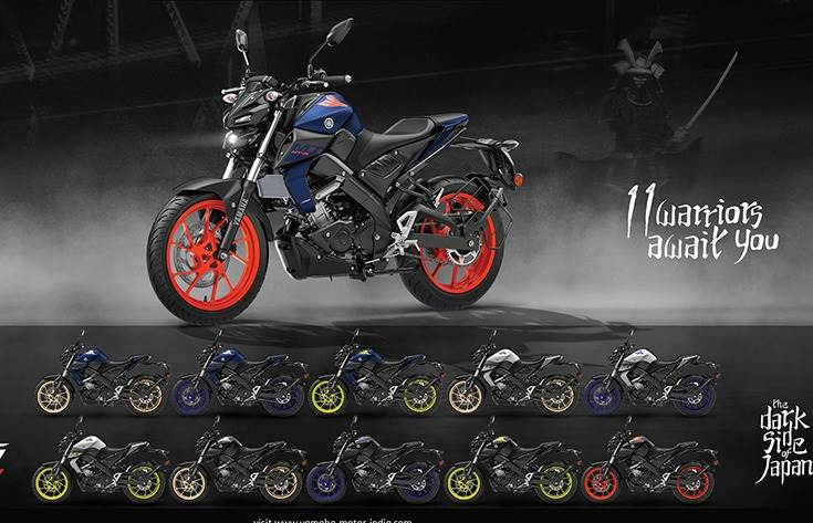Patterns created with existing colour combinations for vehicle body and wheel will help develop an entirely new look and appeal of the same two-wheeler.