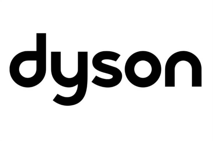 Dyson is famous for its vacuum cleaners but will produce a car by 2020
