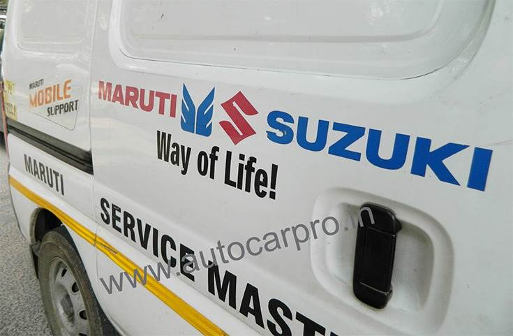 Maruti Suzuki rolled out its mobile service initiative in August 2019 as part of its strategy to move closer to customers.