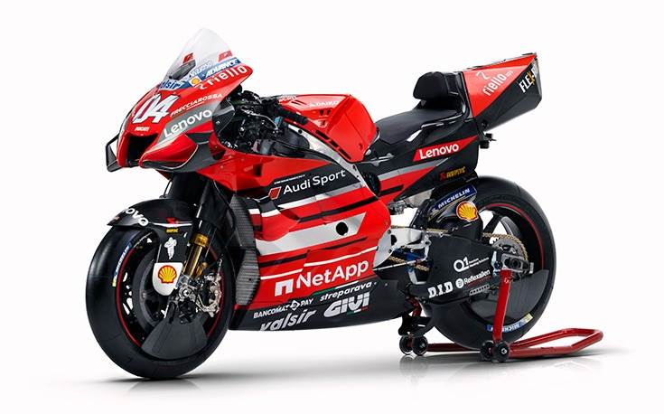 Altair will sponsor the team in the MotoGP World Championship, which began in Spain on July 17, 2020.