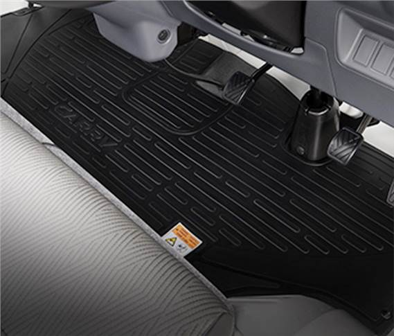 Rubber mat also sold as an accessory.