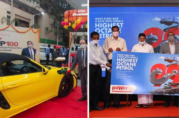 Indian Oil launched premium grade petrol(Octane 100) branded as XP 100. This comes close on the heels of HPCL introducing
