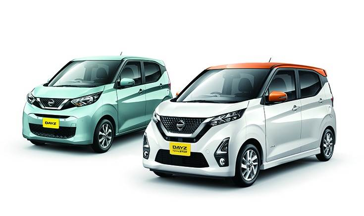 The Nissan Dayz gets the Small Mobility Award at the 2019-2020 Japan Car of the Year competition