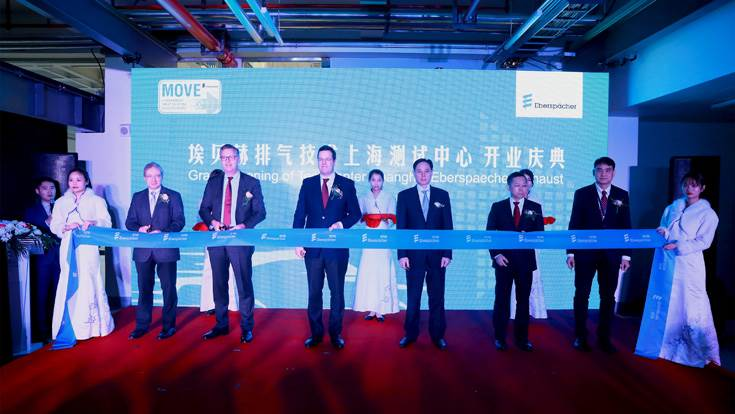 The ribbon cutting ceremony for the new Eberspaecher Asia Test Center in Shanghai.