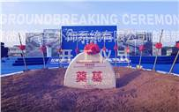 The foundation stone of the LinGang plant was laid at the end of May.