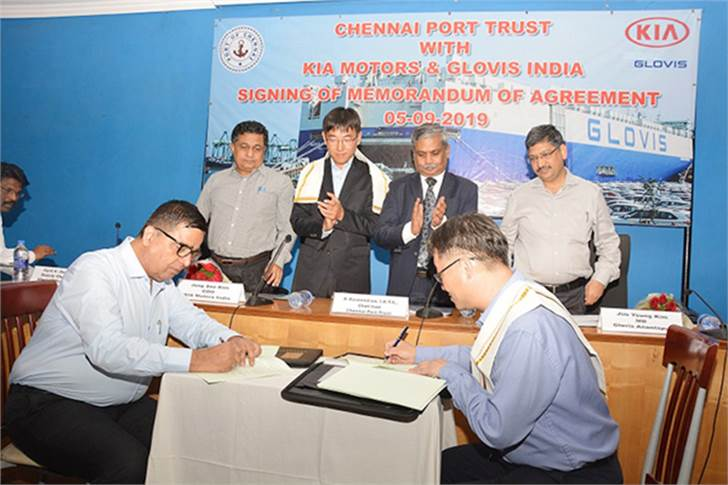 On September 5, Chennai Port Trust signed a Memorandum of Agreement with Kia Motors India and its logistic partner Glovis India for the export of cars through Chennai Port. (Photo: Chennai Port Trust)