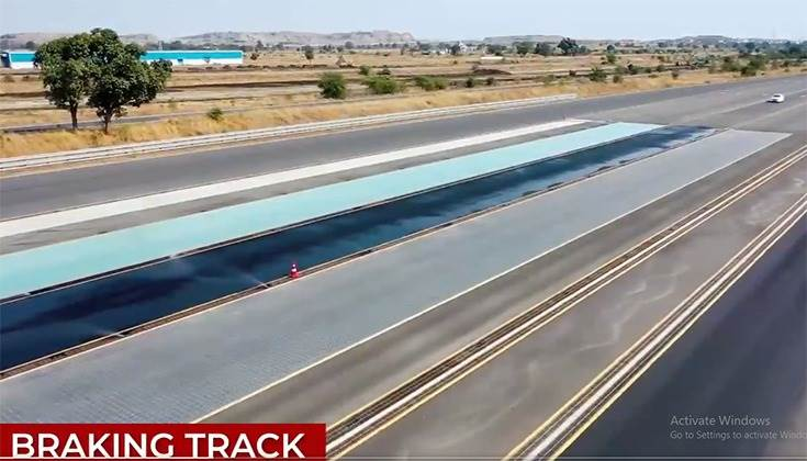 The braking track has six special surfaces.