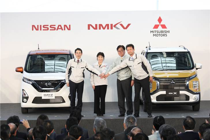 Nissan and Mitsubishi to launch new kei cars as collaboration expands.