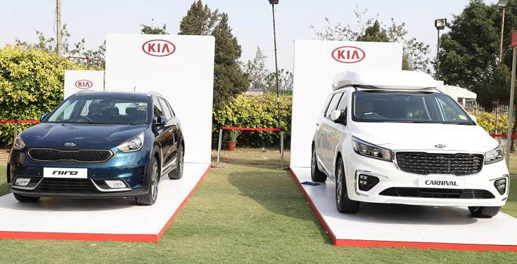 The Kia Design Tour in India showcased the Niro hatchback and Carnival MPV.