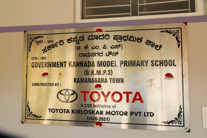 Toyota Kirloskar Motor, over the years, has initiated several projects to accelerate access to quality education in Karnataka.