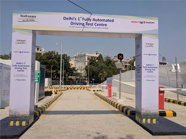 The fully automated driving test centre (ADTC) at the regional transport office (RTO) in Mayur Vihar, Delhi.