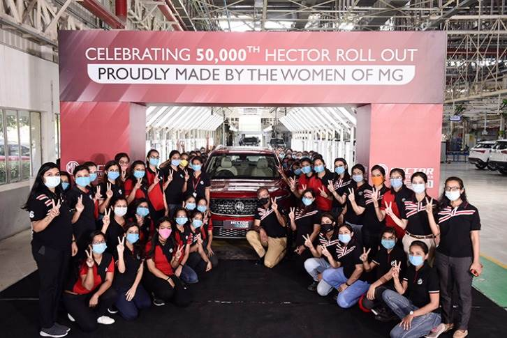 The milestone 50,000th Hector SUV was manufactured with an all-women crew at the Halol plant in Gujarat.