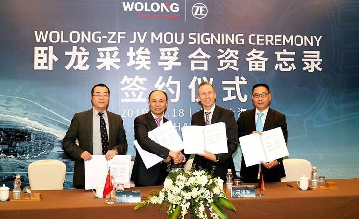 L-R: Wu Jianbo, CFO of Wolong Electric Group;Chen Jiancheng, chairman of Wolong Electric;Jörg Grotendorst, Head of ZF's E-MobilityDivision; andDrYe Guohong, VP, Head of E-Mobility Asia Pacific.