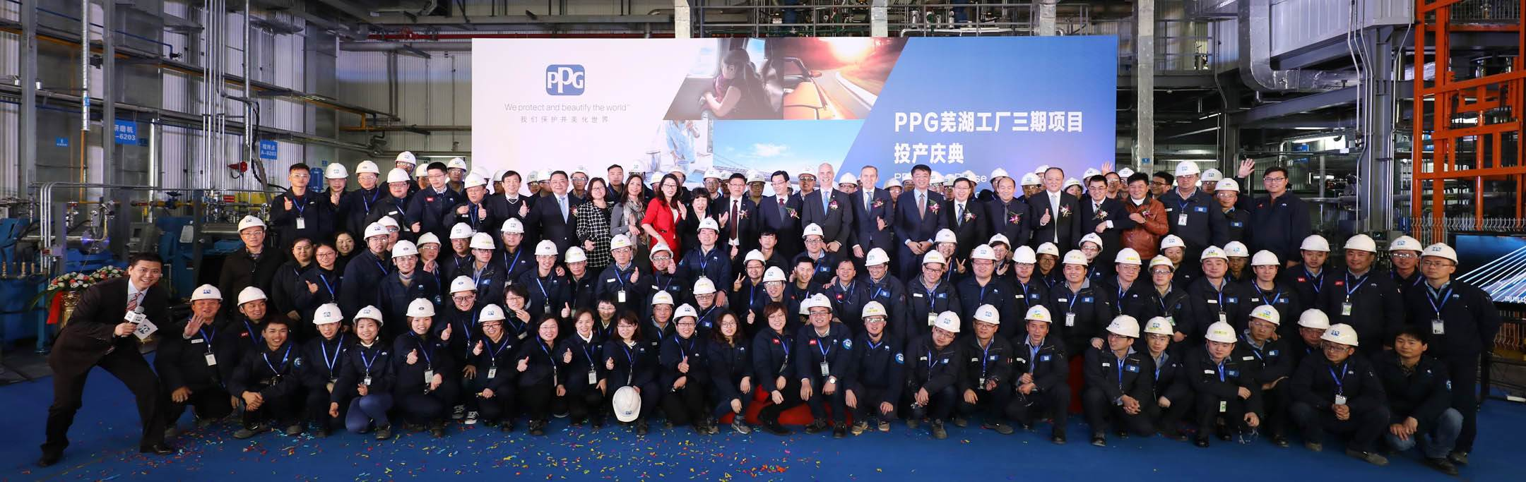 ppg-wuhu-employees-and-guests-are-celebrating-the-opening-of-high-perfor