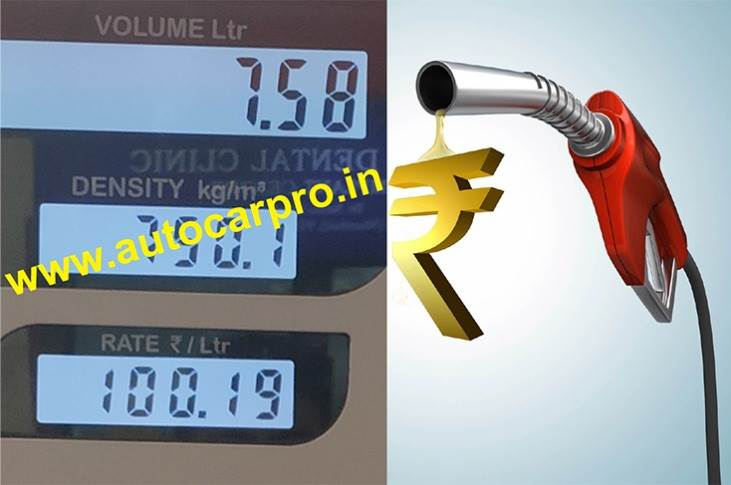 Fifteen hikes in May 2021 have taken the price of petrol to its highest yet in Mumbai: Rs 100.19.