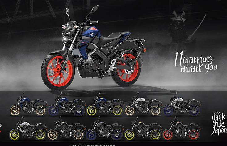 Yamaha to launch colour order system for two-wheelers