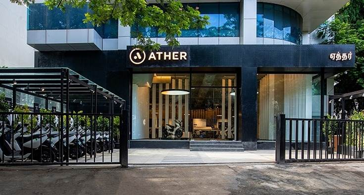 Ather Space in Bangalore.