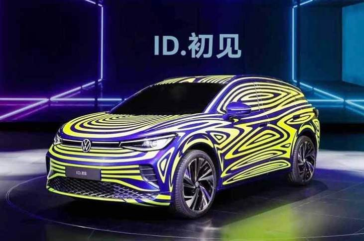 ID 4 crossover will be Volkswagen