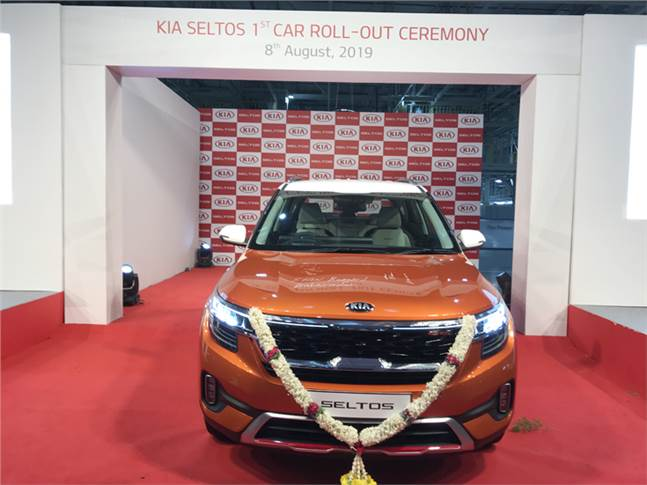 The Seltos will be officially launched on August 22, which is when deliveries across India will also begin. Kia has over 23,000 bookings in hand.