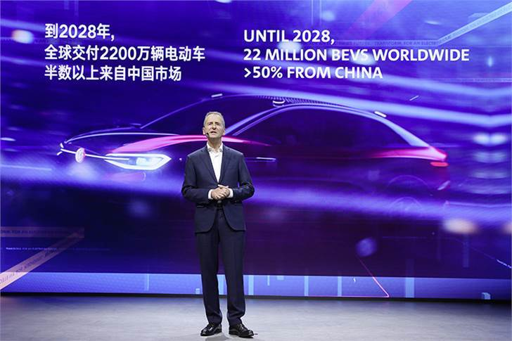 Volkswagen Group aims to produce 11.6 million BEVs in China by 2028, more than half the group's global objective of 22 million. Initiatives with all three Chinese vehicle production joint ventures – F