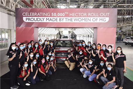 MG Motor India's all-women crew manufactures 50,000th Hector SUV