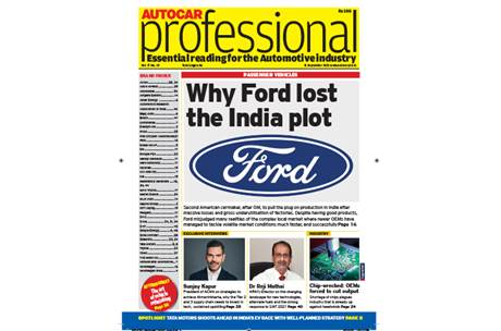 Autocar Professional's September 15 issue is out!