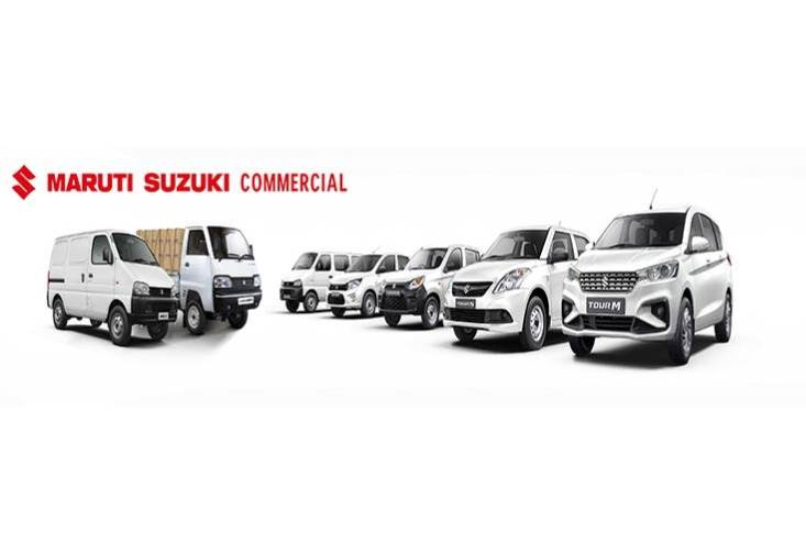 Maruti Suzuki India further expanded its commercial network portfolio and will now also sell the extensive Tour range of vehicles.