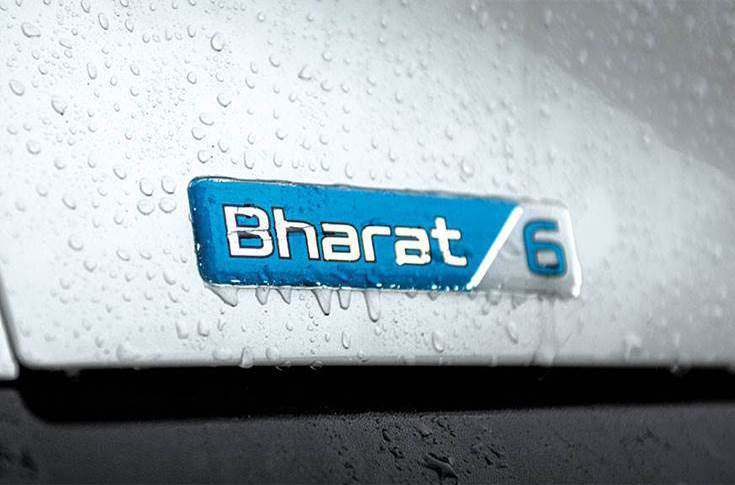 The Centre for Auto Policy & Research (CAPR) isorganisinga webinar on 'Bharat Stage VI Emission Norms – 2025 the next tightening?' onThursday, August 6, 2020from4pm to 5.30pm IST.