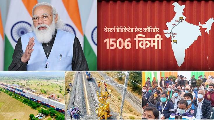 Prime Minister Narendra Modi speaking at the inauguration of the Rewari-Madar section of Western Dedicated Freight Corridor, through video conferencing, in New Delhi today.