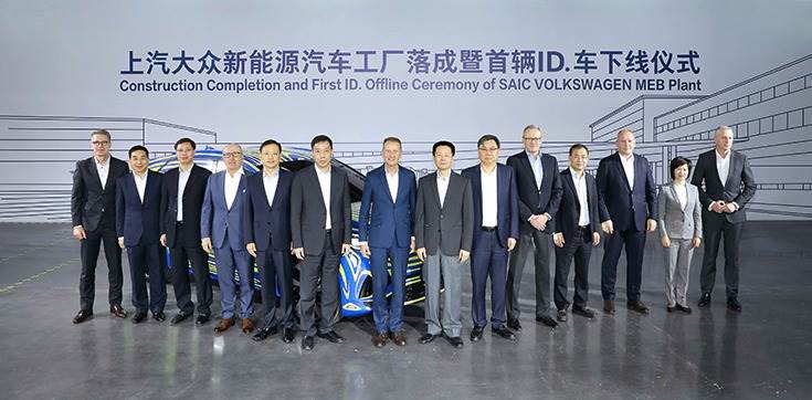 The Anting plant is scheduled to start ID. model production at the same time with a plant by FAW-Volkswagen in Foshan, resulting in a combined capacity of 600,000 units per year.
