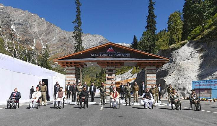 Prime Minister Narendra Modi inaugurated the world's longest highway tunnel – Atal Tunnel – in Manali, Himachal Pradesh on October 3, 2020.