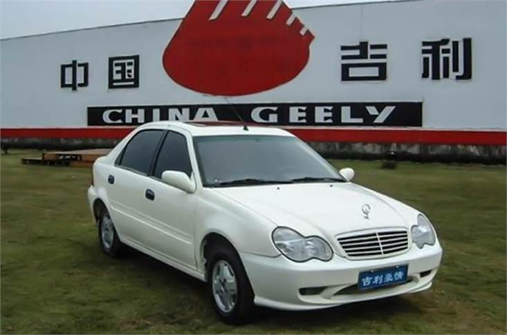 The Geely Merrie 300 merrily took the front end of the Mercedes-Benz C-Class...