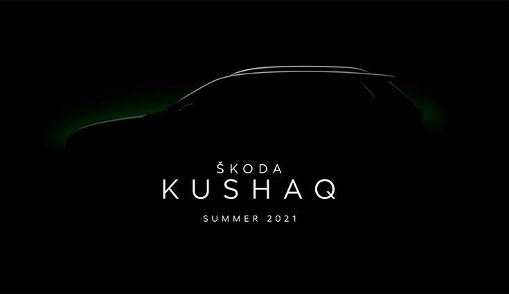 The naming nomenclature for the new Skoda SUV derives its origin from Sanskrit, and the word