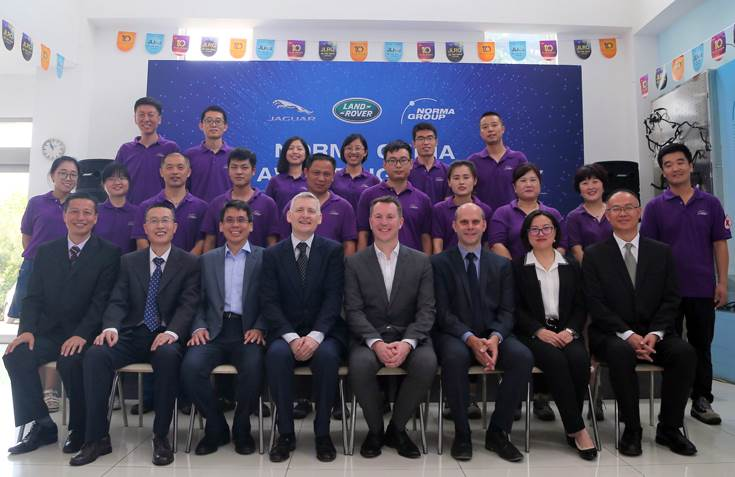 A three-member Jaguar Land Rover delegation visited the Qingdao plant in China for the award ceremony.