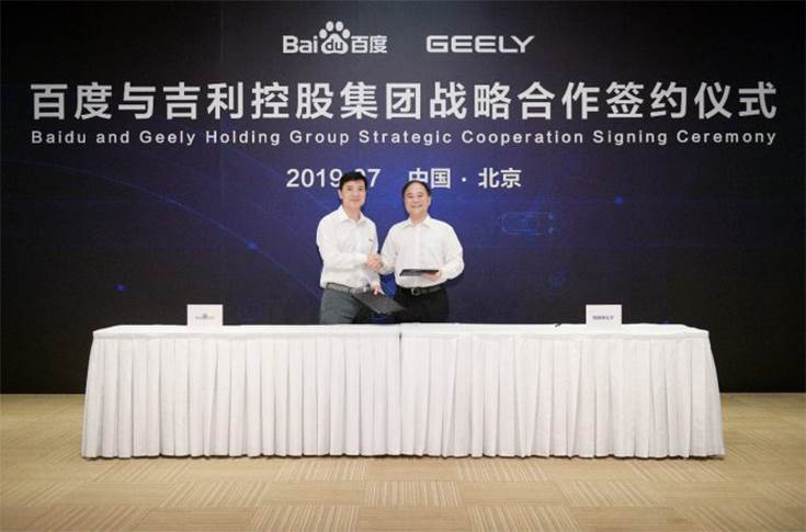 L-R: Robin Li, founder, chairman and CEO of Baidu and Li Shufu, chairman of Zhejiang Geely Holding Group (Geely Holding)