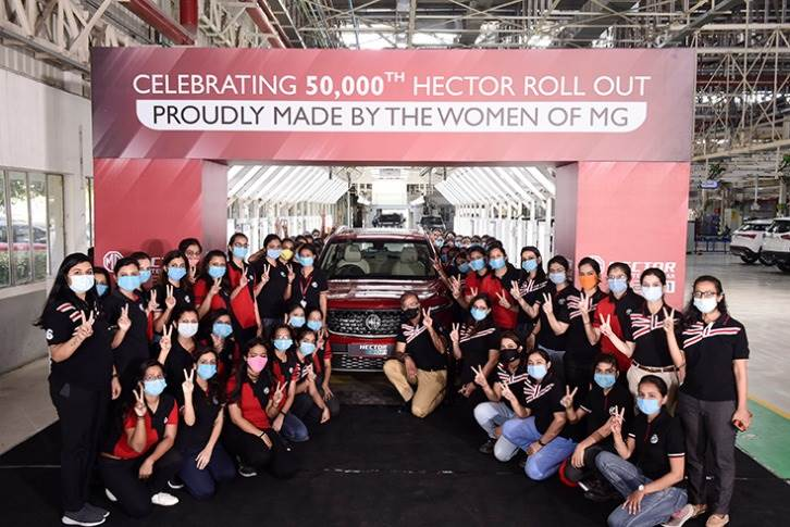 On February 25, 2021, an all-women crew manufactured the 50,000th Hector at the Halol plant in Gujarat.