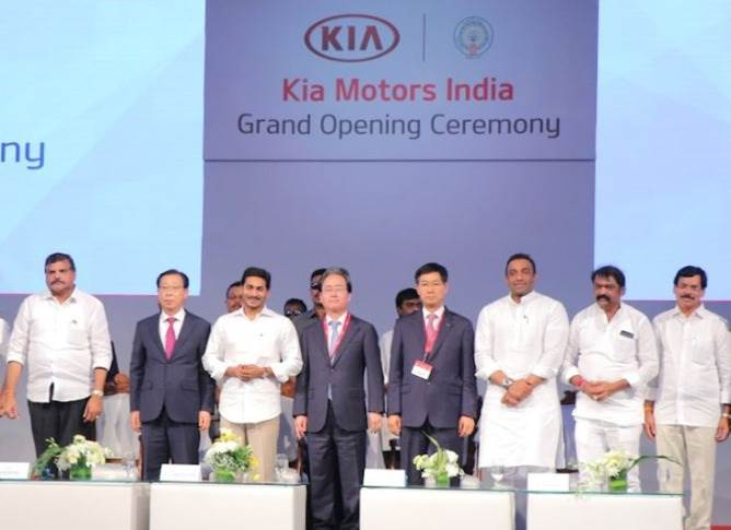 Kia Motors India Leadership and Andhra Pradesh chief minister Y S Jagan Mohan Reddy officially inaugurate Kia Motors' 300,000 units-per-annum Anantapur plant.