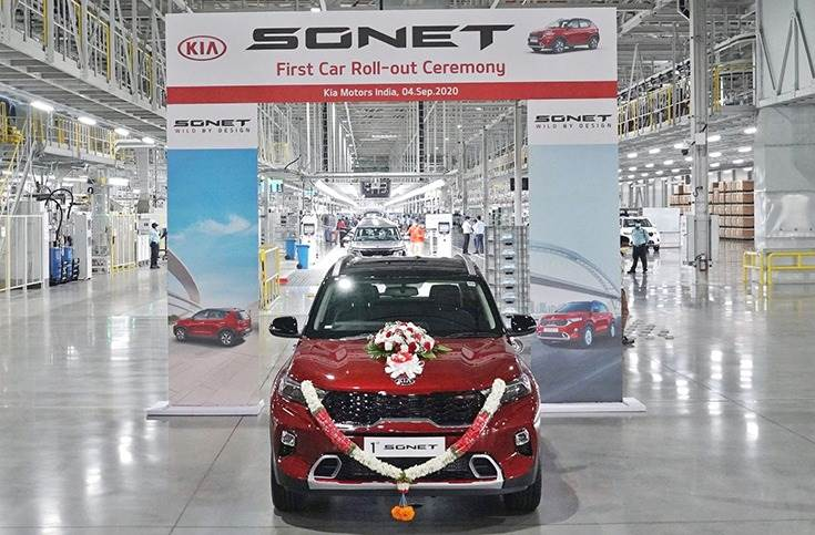 On September 18, 2020, Kia India launched its Sonet compact SUV which is seeing a strong market response. In just 3 months, till end-November, Sonet sales were 32,404 units.