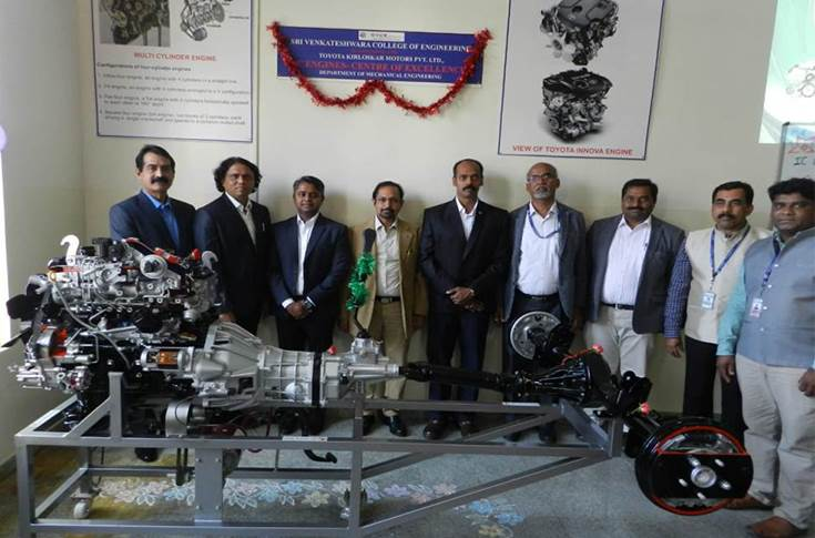 Toyota Centre of Excellence at Sri Venkateshwara college of Engineering